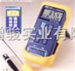 TES-1307TES-1307记忆式温度表