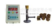 KA-TS铁水质量控制仪