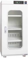 DNT-168LA电子防潮柜 电子干燥柜 防潮箱 上海防潮柜 保存柜