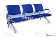 豪華等候椅SG-103PB