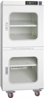 DNT-498LA电子防潮柜 电子干燥柜 防潮箱 上海防潮柜 保存柜