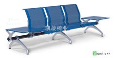 豪华等候椅SG-113CC
