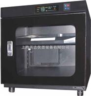 DNX88A电子防潮柜 相机镜头干燥箱 生活级防潮箱