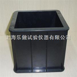 150×150×150混凝土抗压试模(工程塑料)
