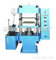 KD6003-25T橡膠平板硫化機