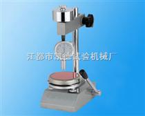KDLX-A橡膠邵爾硬度計