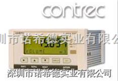 CONTREC流量控制器