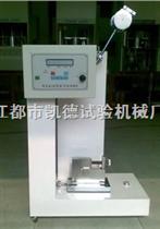 KD4020電子數顯式懸臂梁沖擊試驗機