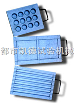 KD系列橡膠試驗模具