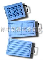 KD系列橡膠試片模具