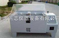 盐雾腐蚀试验箱 上海盐雾试验机 大型盐雾试验机价格