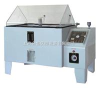 HYW-100A盐雾试验箱 盐雾腐蚀性试验箱