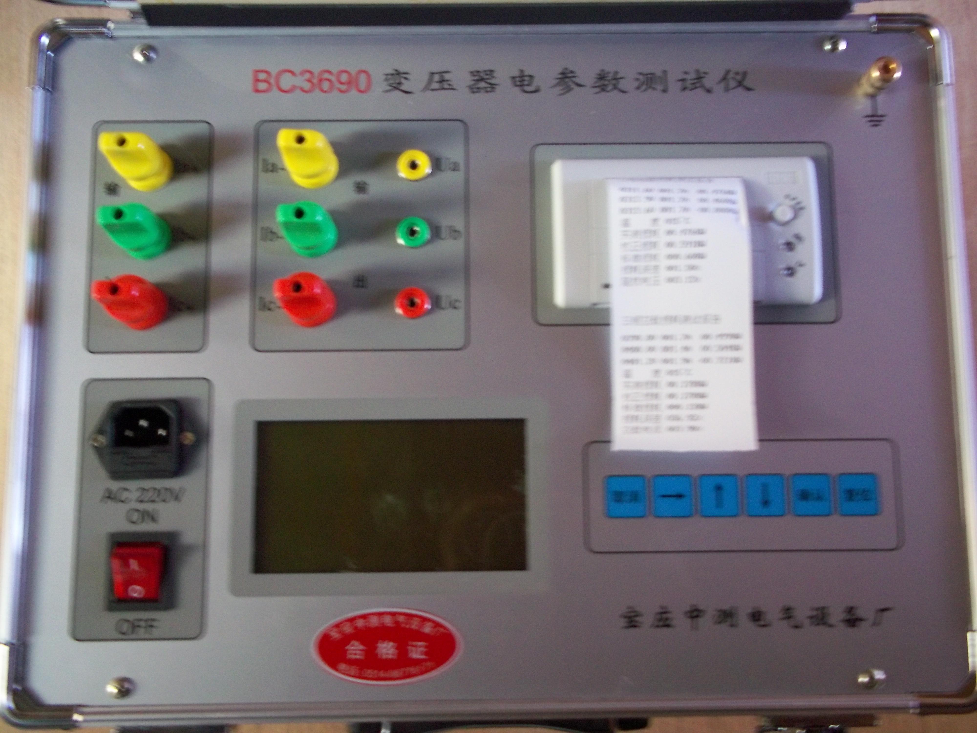 bc3690变压器空载短路测试仪