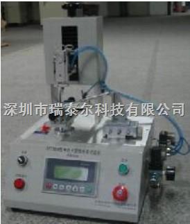 RTE-手机卡更换寿命试验机
