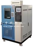 GDJS-100高低温交变湿热试验箱+北京