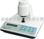 WSD-3型全自动白度计-湘潭湘科仪器