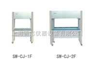 SW-CJ-2F双人双面超净工作台 垂直流超净工作台 苏净工作台价格