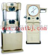 液压式万能试验机(数显10吨)