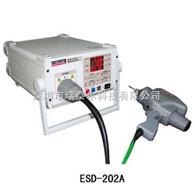 供应静电测试仪ESD-202的价格多少,静电测试仪ESD-202性价比Z高的厂家