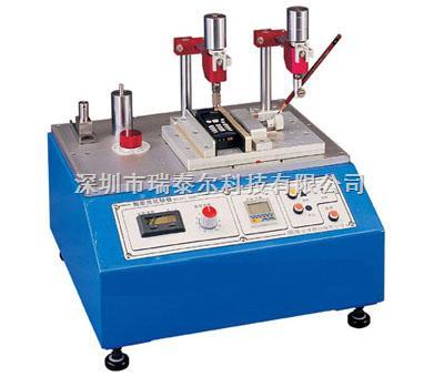 RTE-酒精橡皮磨擦寿命试验机