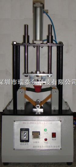 RTE-江苏手机软压试验机江苏价格,维修手机软压试验机维修,保养手机软压试验机保养
