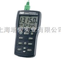 中国台湾泰仕TES-1316 温度记录表