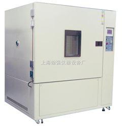 多用途高低温试验箱