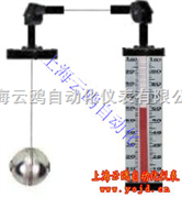 浮球滑轮液位计UHZ-58