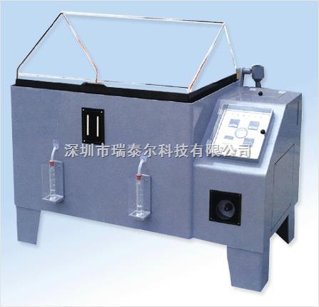 RTE-高品质盐水喷雾试验箱,广东盐水喷雾试验箱广东报价,湖南盐水喷雾试验箱湖南价格,低价促销盐水喷雾试验箱