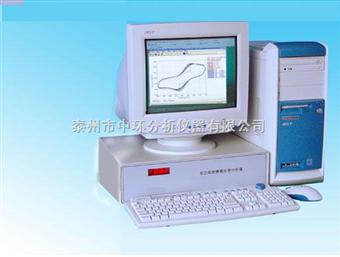 RPP-4多功能微機電化學分析儀
