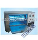 ZN-PT转鼓台式紫外光试验箱模拟紫外线照射试验