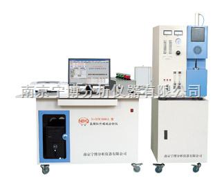 煤焦高频定硫仪,碳硫分析仪
