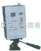 QC-4型防爆大气采样仪