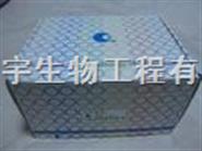 小鼠层连蛋白/板层素(LN)ELISA试剂盒