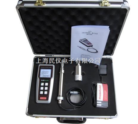 DP70手持式露点仪
