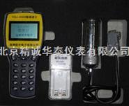 煙度計/便攜式煙度計/手持式煙度計