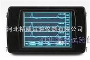 低应变测试仪 基桩低应变反射波法完整性检测北京吉林安徽浙江广东广西山西