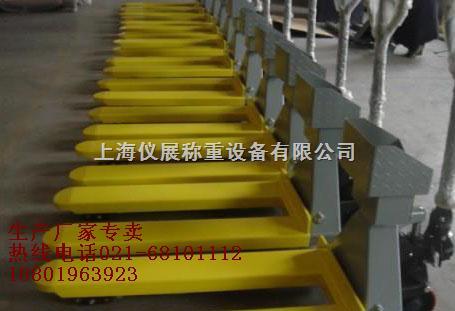 威海3噸移動叉車稱,泰安2噸手動液壓叉車秤價格
