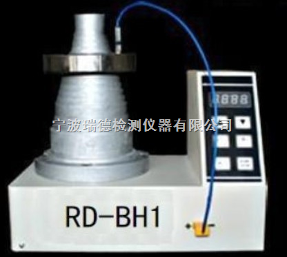 RD-BH1RD-BH1塔式感应轴承加热器