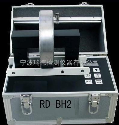 RD-BH2RD-BH2便携式轴承加热器