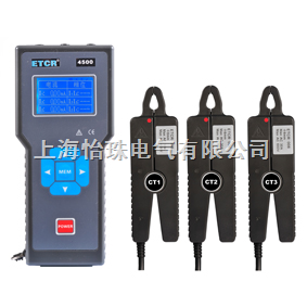 三相数字相位电流表etcr4500-上海速雷电力仪器有限