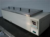 HWS-14单列四孔恒温水浴锅 上海水浴锅 恒温水箱 恒温槽