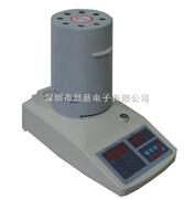 SFY-60B 卤素快速水分测定仪 含水率测试仪 食品水分计
