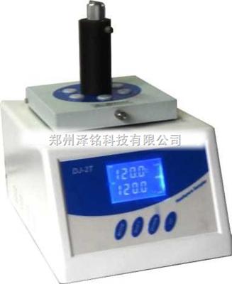 ZM-DJ200T顶空进样器*价格