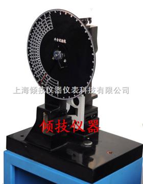QJBCJ塑料简支梁冲击试验机