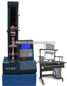 QJ210橡胶材料强度测试机