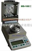 环形快速卤素水分测定仪|红外水份测定仪