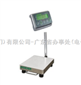 JWI3000钰恒电子秤深圳直销点,多个功能电子秤,RS232标配串口
