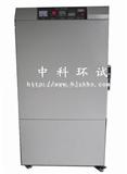 ZN-C高压汞灯紫外线老化试验箱