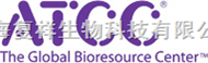 ATCC 6919痤瘡丙酸桿菌